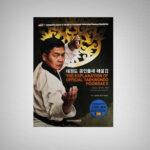 Libro The Explanation of Official Taekwondo Poomsae II